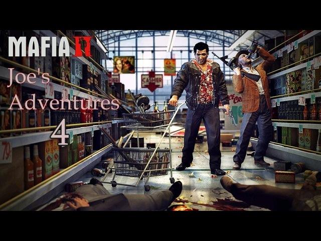 Прохождение DLC Mafia II Joes Аdventures 4