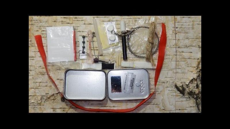НАЗ (Survival kit)