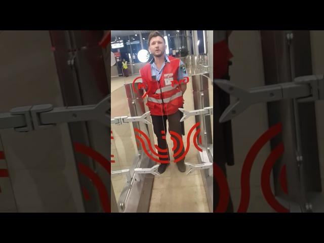 МЦК станция андроновка БЕСПРЕДЕЛ