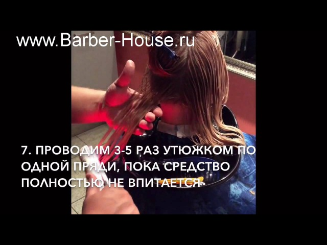 Лечение и восстановление волос ультразвуковым утюжком