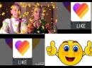 Смотрим видео подписчиков в LIKE ЛАЙК❤ Рейтинг видео подписчиков в LIKE ЛАЙК❤