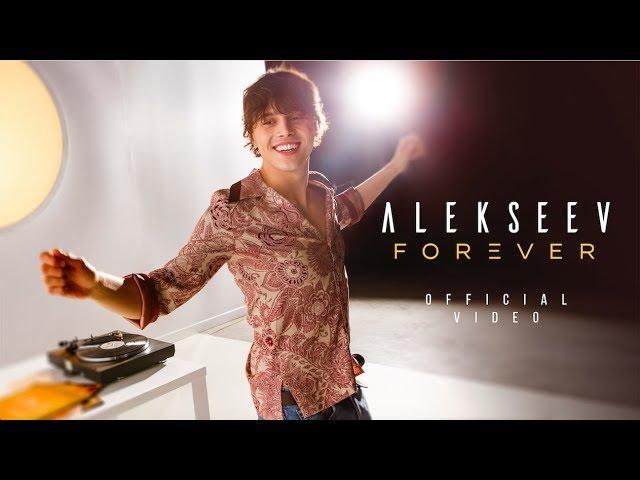 ПРЕМЬЕРА! ALEKSEEV - Forever