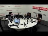 Ликёр Жара на радио Говорит Москва в передаче