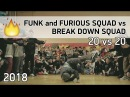 FUNK and FURIOUS SQUAD vs BREAK DOWN SQUAD - FULL BATTLE - STARAYA SHKOLA - MOSCOW - 03.03.18