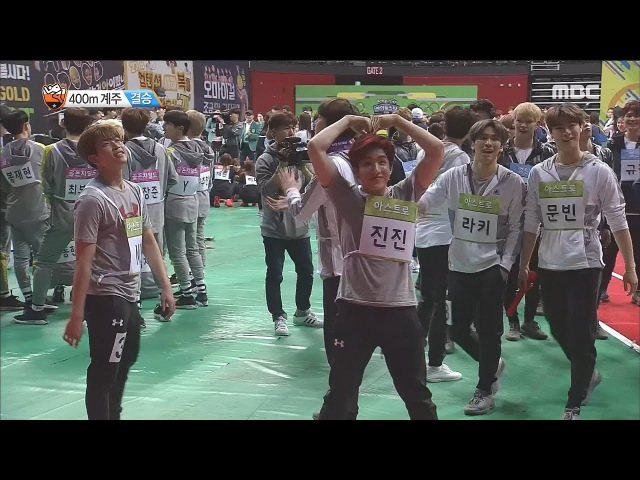 [SHOW] 16.02.2018 (15.01.2018) ASTRO @ ISAC