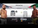 JFL 6 HEAVYWEIGHT Travis Browne Nervnii4242 vs Francis Ngannou kvitalik