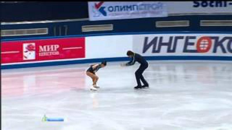 Юко Кавагути и Александр Смирнов ПП 2012 13 Russian Nationals Pairs FS