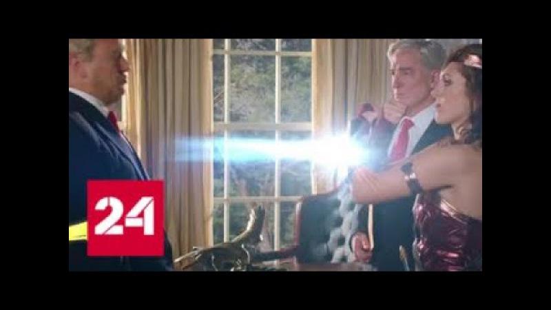 Затянувшееся шоу и вдохновляюще низкий рейтинг кто мешает Трампу сделать Амери...