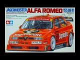 Обзор ALFA ROMEO 155 V6TI JAGERMEISTER  Tamiya 124  (сборные модели)