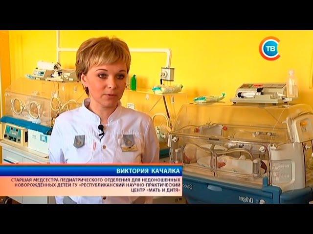 Лучшая медицинская сестра Беларуси работает в центре «Мать и дитя»