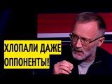 Слова правды от Михеева, как Б0MБA! Эту речь надо показывать везде и всем! Михеев про экономику