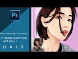 Tutorial Vector/Vexel Art in Photoshop #Part 1 - Rambut