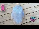 Poncho point fleuri en relief Crochet Magnifique