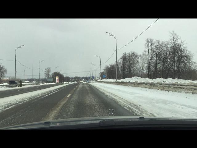 Тарасовка, Ярославское шоссе