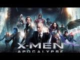 X-Men Apocalypse (Original Motion Picture Soundtrack) 11 Beethoven Havok