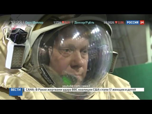 Новости на «Россия 24» • Космонавт Юрчихин впервые испытает скафандр Орлан-МКС в открытом космосе