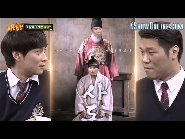 Min Kyung Hoon Seo Jang Hoon