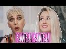 Клава транслейт - Katy Perry ft. Nicki Minaj / Swish Swish пародия на русском