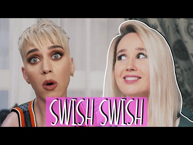 Клава транслейт - Katy Perry ft. Nicki Minaj / Swish Swish (пародия на русском)