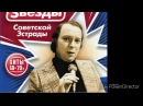Дорога без конца Валерий Ободзинский