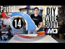 DIY Расширение кузова BMW M3: Часть 14 Пассажирская сторона готова