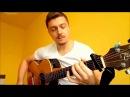 Çağatay Ulusoy - Mutlu Sonsuz - Fingerstyle Acoustic Guitar Cover - Nicolaevici Bogdan