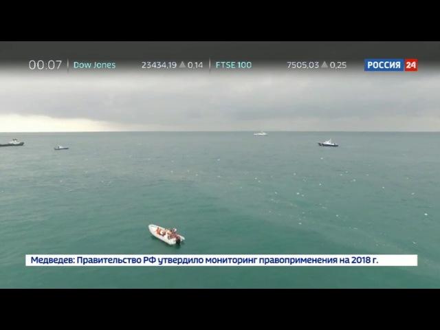 Новости на Россия 24 Сезон На Шпицбергене ждут Фалькон с российскими водолазами для поиска Ми 8