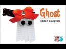 How to Make a Ghost Ribbon Sculpture - TheRibbonRetreat