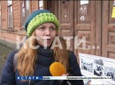 Нижегородские правозащитники выгоняют бомжей из старинных домов