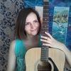 Ksenia Ushanova