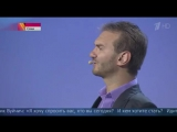 Студенты Курска на международном фестивале г.Сочи 18.10.17