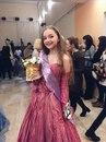 Ksyusha Guliaeva фото #13