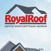 RoyаlRoof - Кровельные материалы