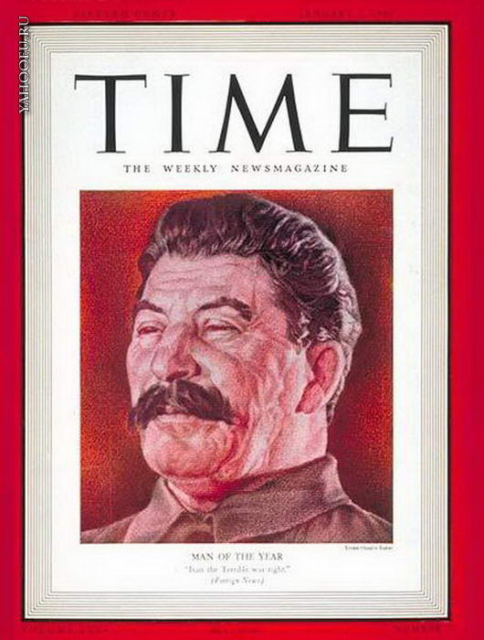 joseph stalin time man of the A biographical account of iosef vissarionovich dzhugashvili, koba, the man of steel, or joseph stalin, 1879-1953 joseph stalin, 1879 at the same time.