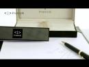S0818000 Шариковая ручка Parker Паркер Sonnet MattBlack GT