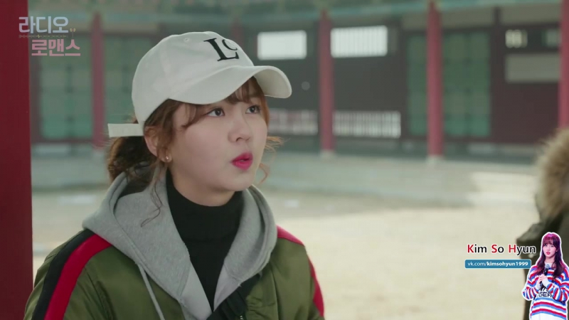 하이라이트 2018년 첫 아날로그 감성 로맨스 윤두준♥김소현의 감성 라디오 <라디오 로맨스>