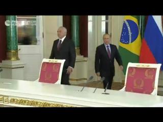 Пресс-конференция Владимира Путина и президента Бразилии Мишела Темера