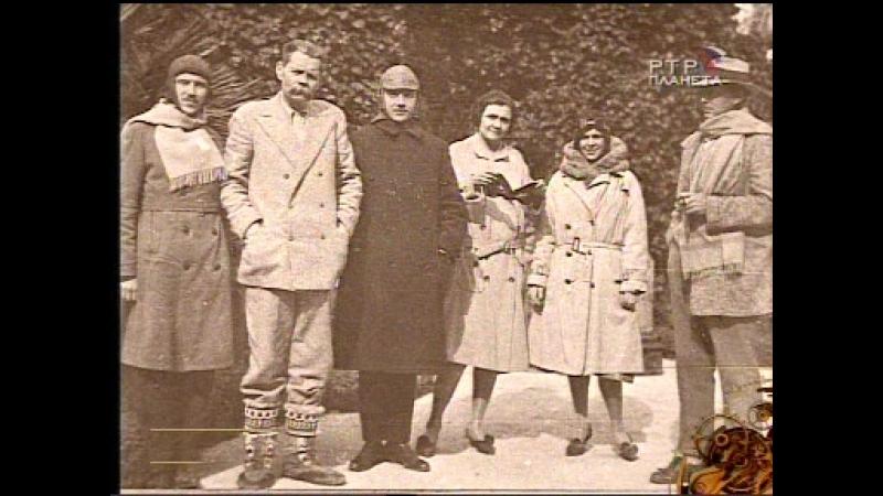 Исторические хроники с Н. Сванидзе 1907 Максим Горький