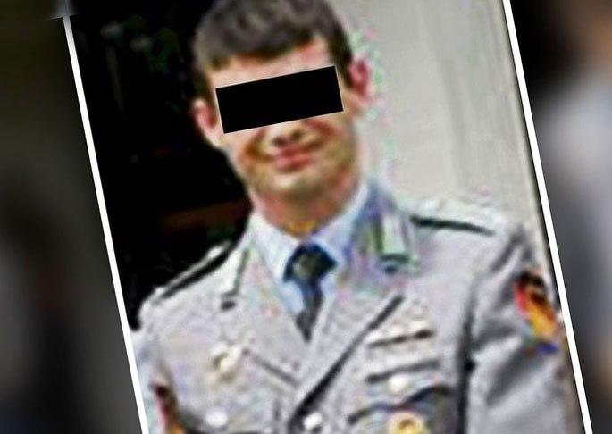 Офицер и террорист