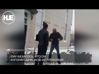 Прохожие в Волжском пытались угомонить неадеквата под наркотой