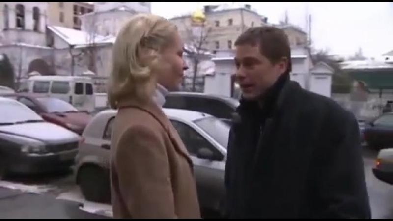 Капитанские дети, 2006 г., 3 серия