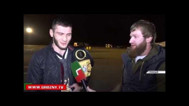 В Грозном встретили Чемпиона мира по боксу Бахрама Муртазалиева