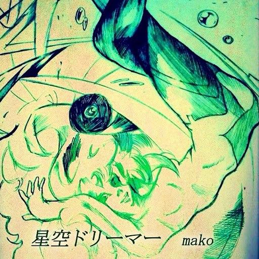 Mako альбом Hoshizora Dreamer