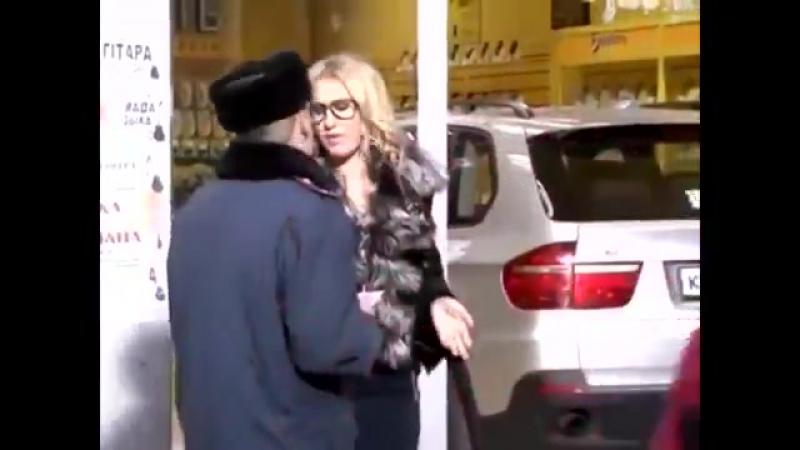 Собчак заехала в магазин на машине! Двое тяжело ранены, в реанимации.