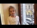 Милана Гогунская – Поход в салон красоты