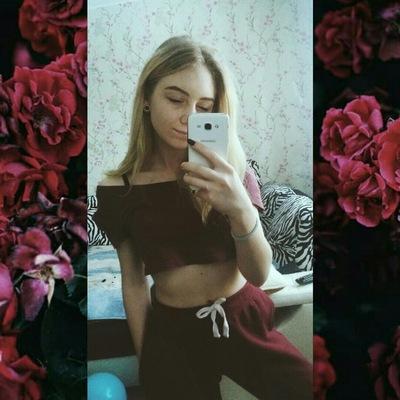 Рина Шепард