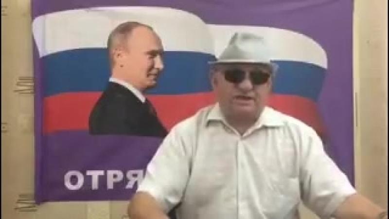 Отряды Путина эмоционально давят на Алексея Навального