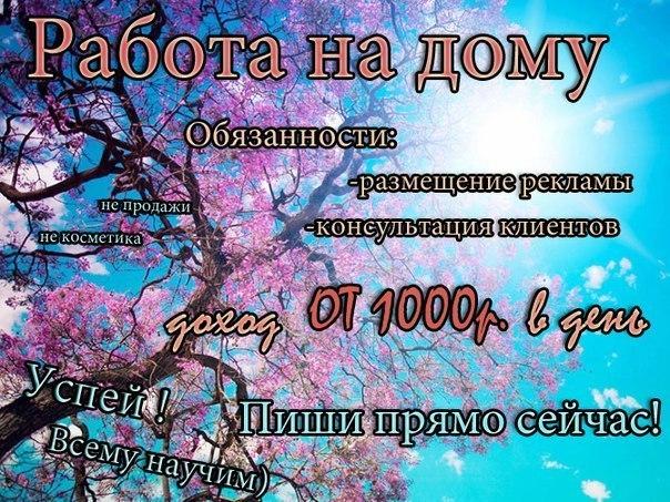 Валерия Брынза | Ставрополь