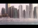 Танцующие и поющие Фонтаны в Дубае