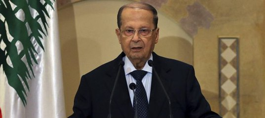 cff14c95bed6 Президент Ливана высоко оценил вклад армян в развитие страны - Rusarminfo